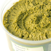 Roasted Pistachio Butter